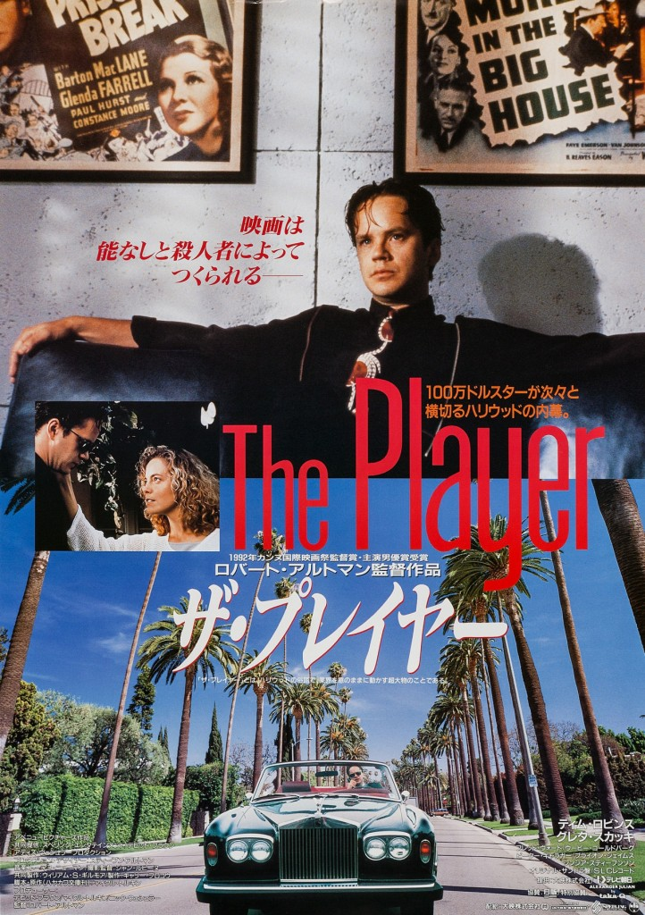robert - the player