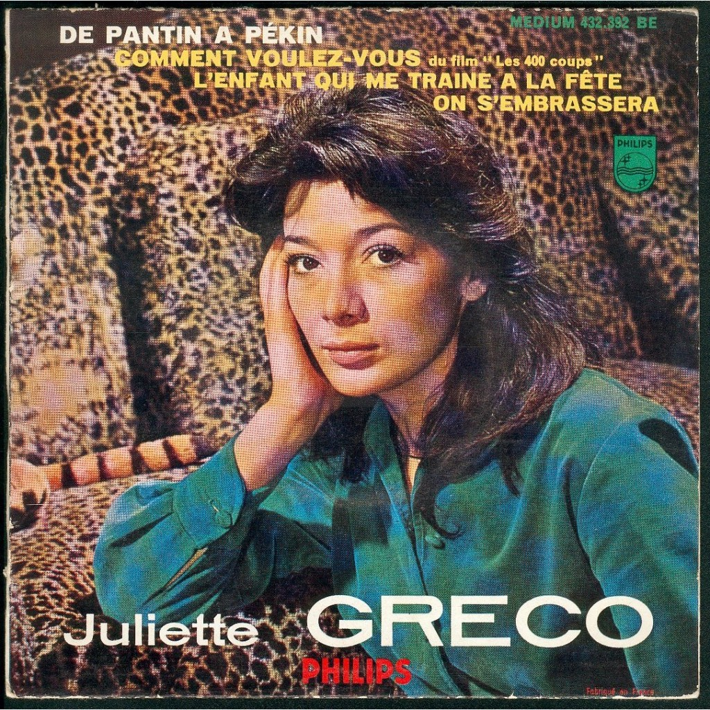 juliette record